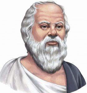 Sokrates Yönetimi Nedir